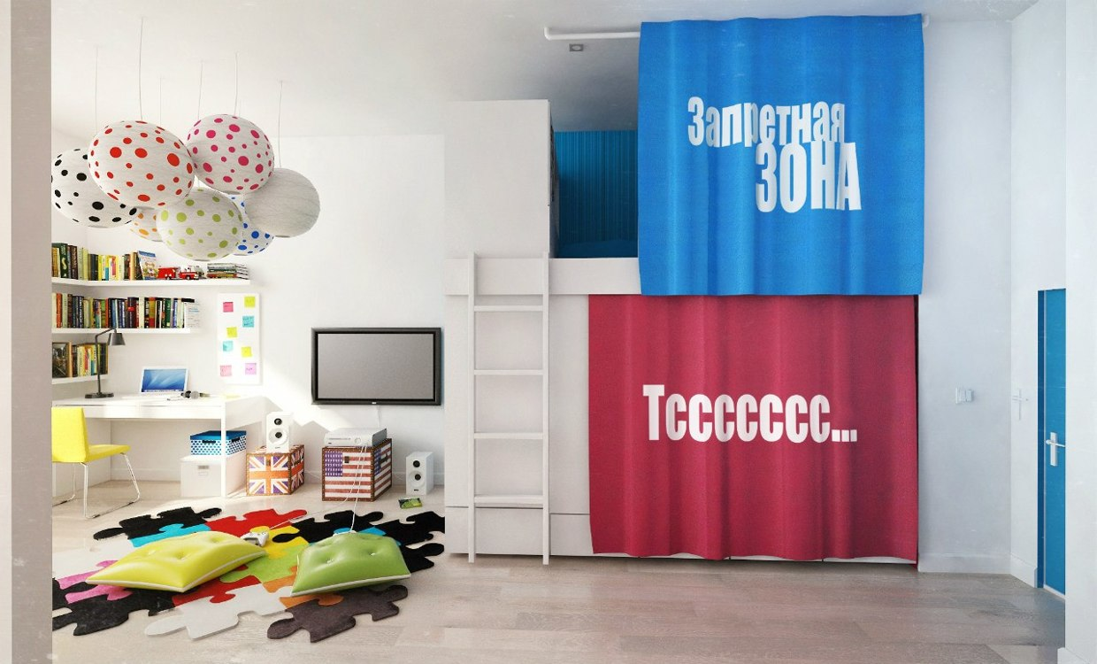 kids' room decor